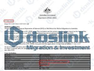 Bảo Lãnh Bang Visa 491 Queensland - Marketing Specialist